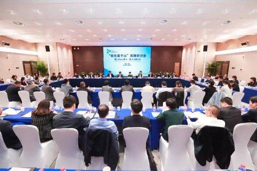 好扑与浙江德清县签署生态伙伴合作协议,深度聚焦区块链场景探索及落地