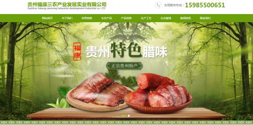 万商云集助客户专访:搞养殖的他每年卖掉上千头猪!