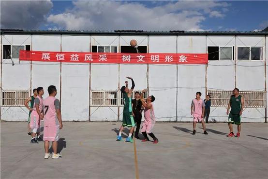 """恒益集团第三届""""恒益杯""""员工篮球赛圆满落幕"""