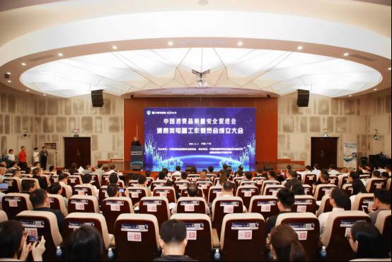中国又填补了一项世界空白! 由海尔主导的驻车空调标准正式发布