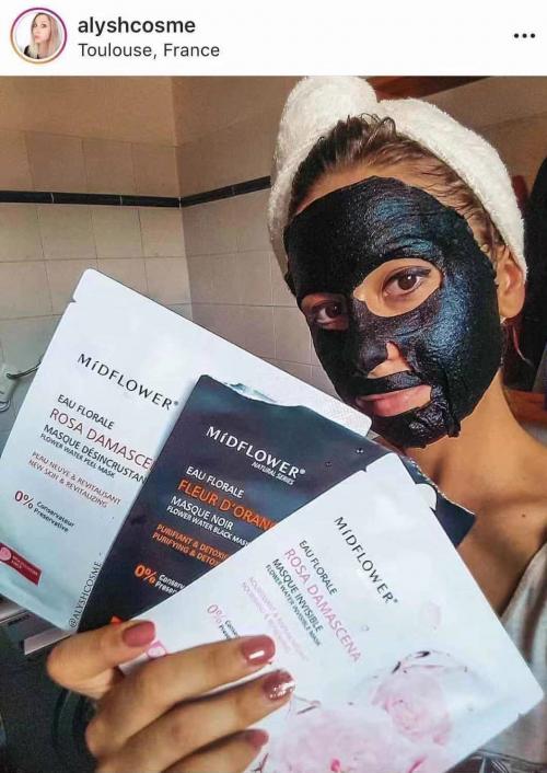 轻奢面膜MIDFLOWER 革新你的美丽护肤品体验