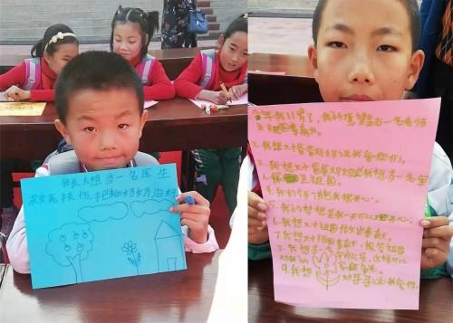 http://www.jiaokaotong.cn/zhongxiaoxue/250084.html