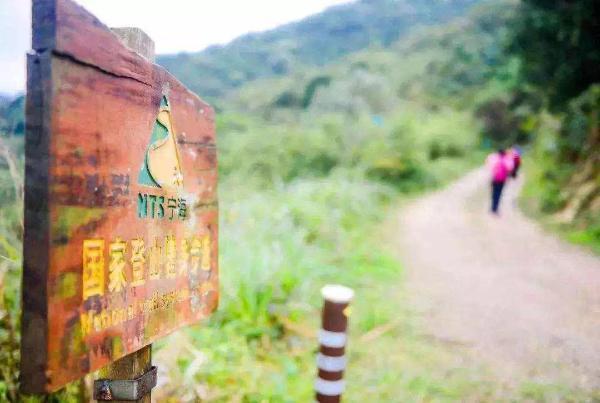 中国首条国家登山健身步道建成10周年庆祝活动举行