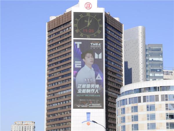 2019TMEA最受欢迎内地男歌手,张艺兴确认出席TMEA腾讯音乐娱乐席盛典