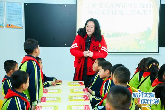 """""""阳光关爱""""十一载新里程,2019乡村儿童阅读推广公益活动正式启"""