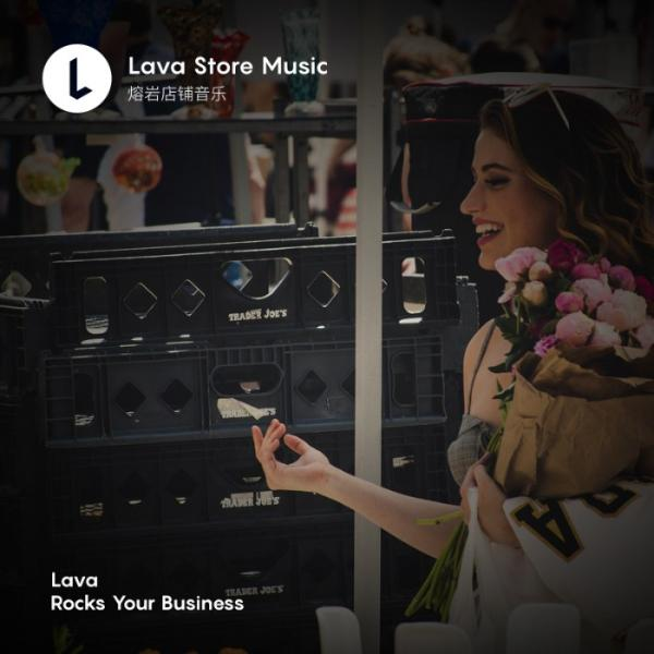 Lava音乐店铺:让你的时装店更具人气