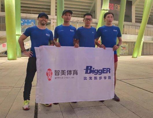 2019深马官方训练营|首期启动,比戈跑步学院打造深马精英课程!