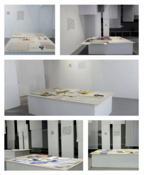 喜报连连!诺贝尔瓷砖打造的TEX/TILE脑力激荡室获EDIDA最佳墙面