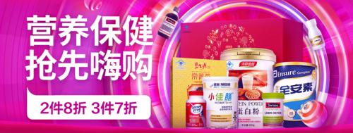 9.9元抢洗牙卡、体检套餐低至5折 京东健康11.11推低价优质服务