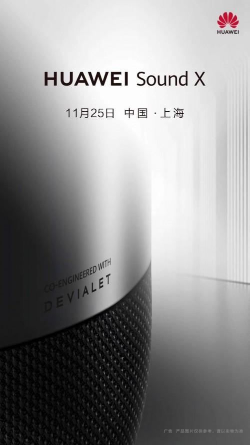 携手帝瓦雷:华为SoundX 万元上市价惊雷