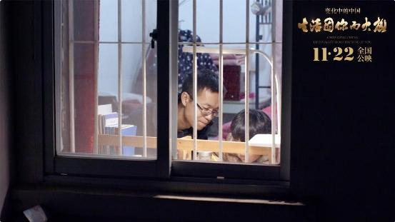 《变化中的中国·生活因你而火热》今日上映 提前锁定年度纪录电影最佳