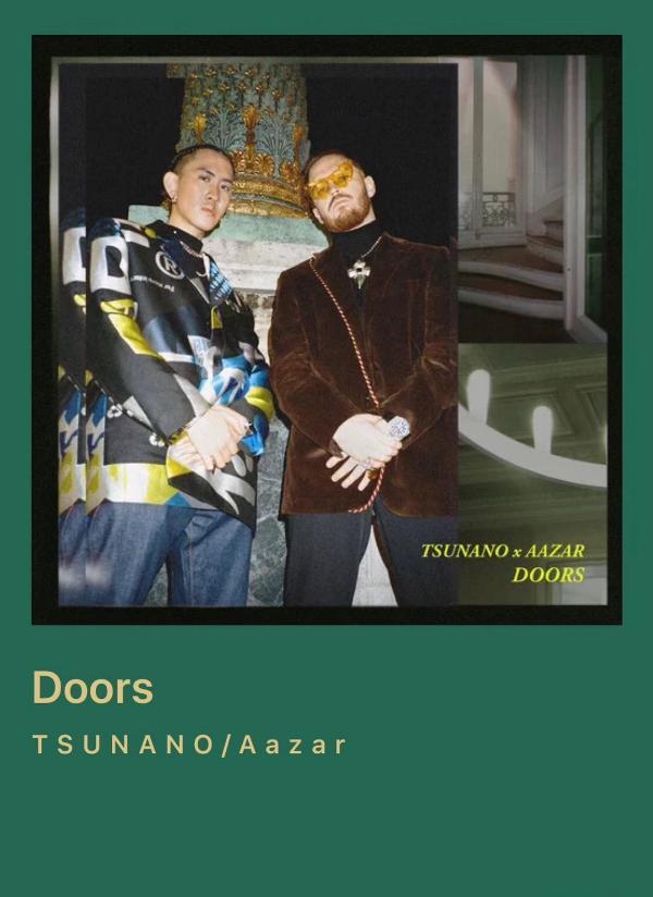 玩转时尚界的中国DJ Tsunano,历时四年新歌终上线