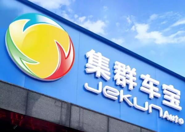 强强联合!广州市运输有限公司与集群车宝达成战略合作!