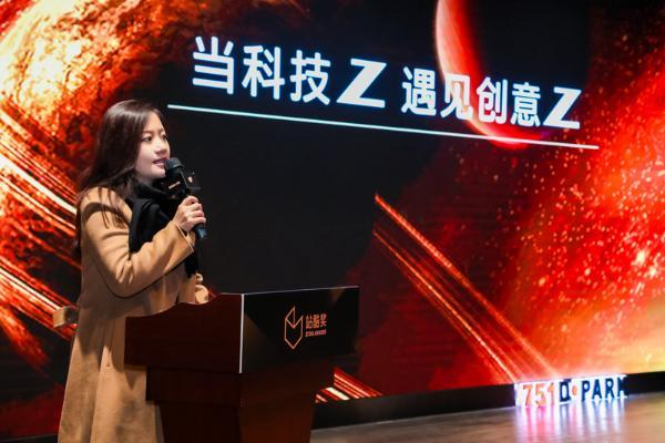 第三届站酷奖开幕式在京举办,全球作品征集正式开启