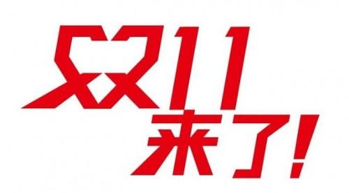"""""""双十一""""你以为TA拼的是手速,背地里却用上了华为路由WS5200四核版"""