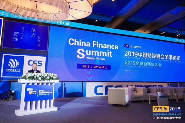 2019全球新商业大会在京举办,凹凸出行荣获行业领军品牌奖