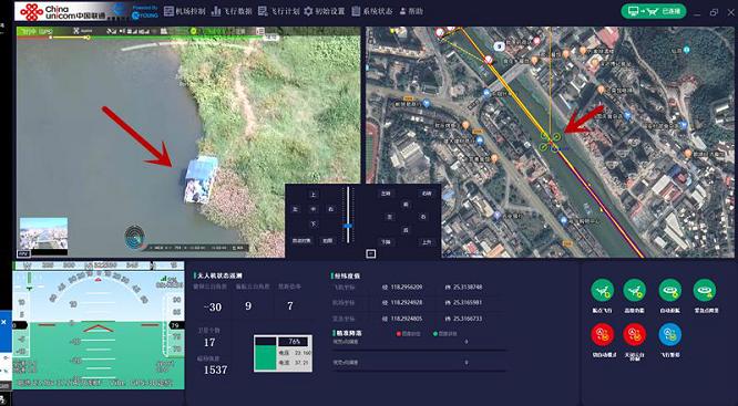 """""""智能+5G""""复亚智能开启无人机自主巡河的未来模式"""