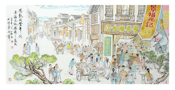 荟萃楼珠宝:百年匠心传承与创新