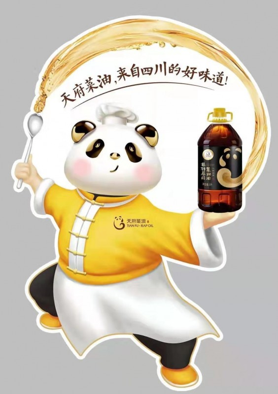 """""""天府菜油""""团体标准发布会在蓉召开"""