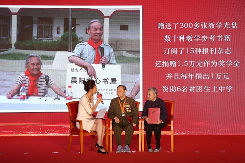 """茅台集团获颁""""希望工程30年突出贡献者""""荣誉"""