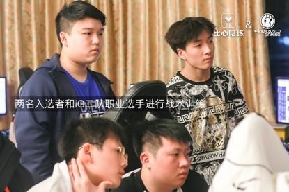 S9再夺全球总冠军,中国顶级电竞俱乐部是如何崛起的?