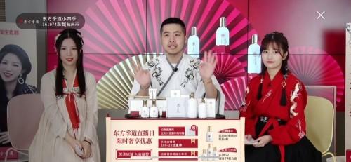 东方季道携手淘宝直播,首发直播选秀综艺,创直播营销新模式