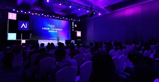 腾讯安全亮相Techo大会 为上云提供完备加密基础设施能力