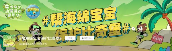 引领年轻发展趋势,爱奇艺以动漫游戏嘉年华升级品牌活动新玩法