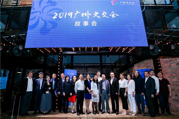 广州文交会新闻发布会顺利召开 多益网络助力广州文化产业发展