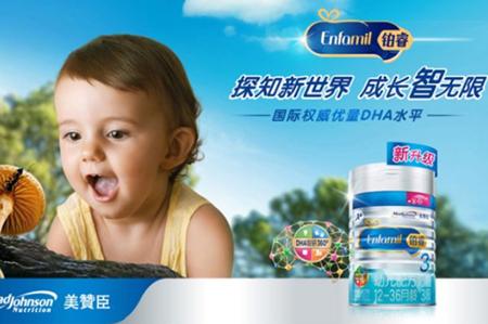宝妈信赖、宝宝爱喝的进口奶粉排行榜单,美赞臣名列前茅