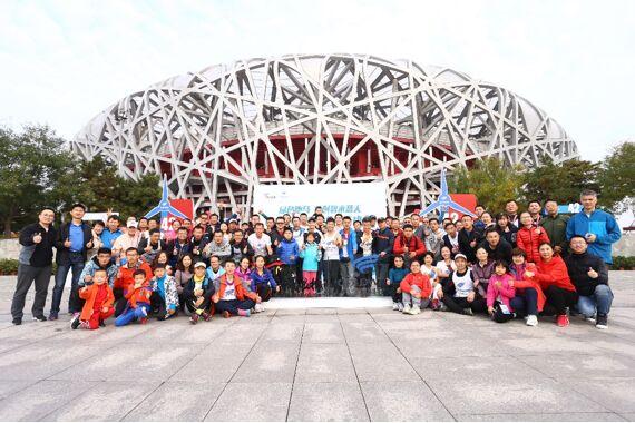 北京马拉松圆满完赛 金风科技以碧水蓝天创美好未来