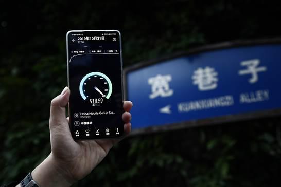 爱奇艺携手成都移动、华为现网成功验证5G MEC通用调度方案 拉开5G场景化应用规模商用序幕