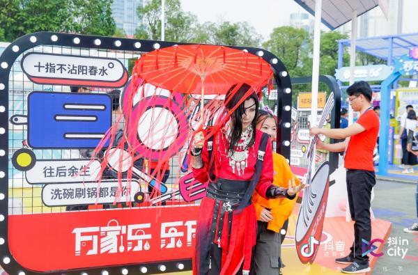 抖in广州城市美好生活节强势来袭,年轻潮流燃爆羊城!