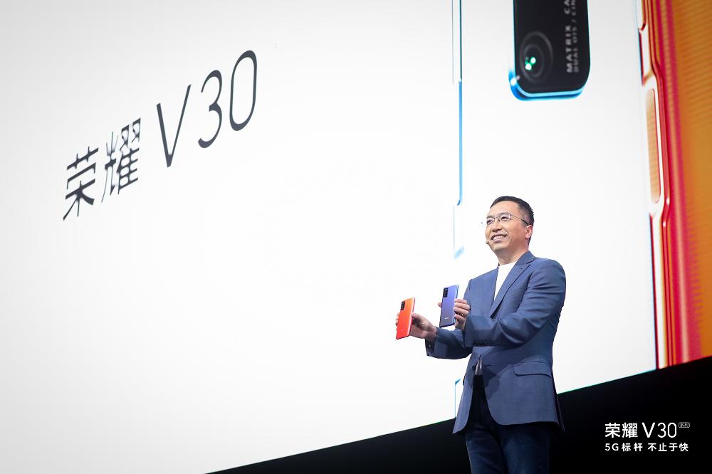 首个全系5G手机荣耀V30发布 华为终端云服务引领数字生活新体验
