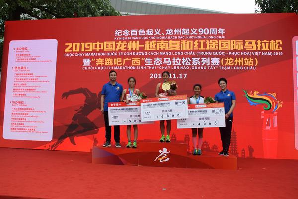 2019中国龙州-越南复和红途国际马拉松热力开赛,千人酷跑燃动边关