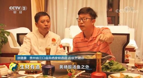 """老宗医打造中国""""吃酒有方"""" 健康养生新理念!"""