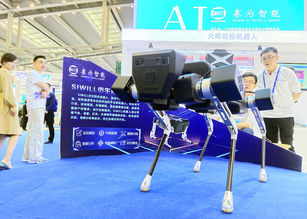 赛为智能人工智能产品荣获第二十一届高交会优秀产品奖