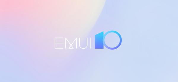 """感恩节莫淡亲情 EMUI10""""畅连""""让沟通更清晰、更便捷"""