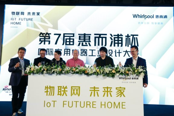 """惠而浦:""""物联网·未来家""""下的美好生活缔造者"""