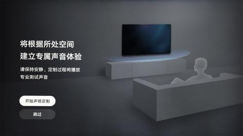 华为智慧屏全面体验:影音升级+智慧生活,这才是大屏行业的未来