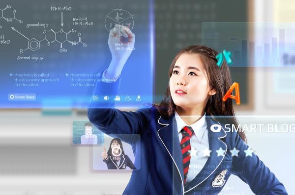 GES 2019未来教育大会六大看点
