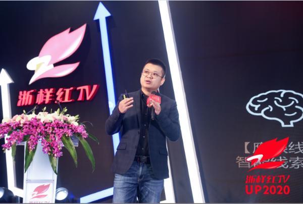 """新浪新闻app""""民生V计划""""正式启动 打造媒体融合创新范本"""