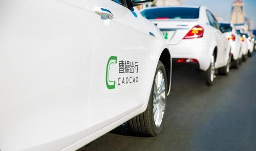 网约车市场变天,C2C模式光环褪去,B2C领军平台曹操出行强势崛起