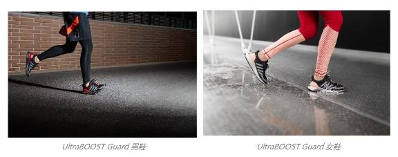 独挡千面 制霸秋冬 阿迪达斯发布推出新款GuardPack系列跑鞋