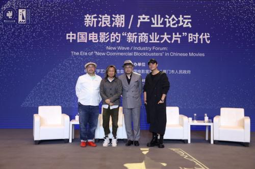 """春节档三大导演齐聚新浪潮,探讨中国电影的""""新商业大片""""时代"""