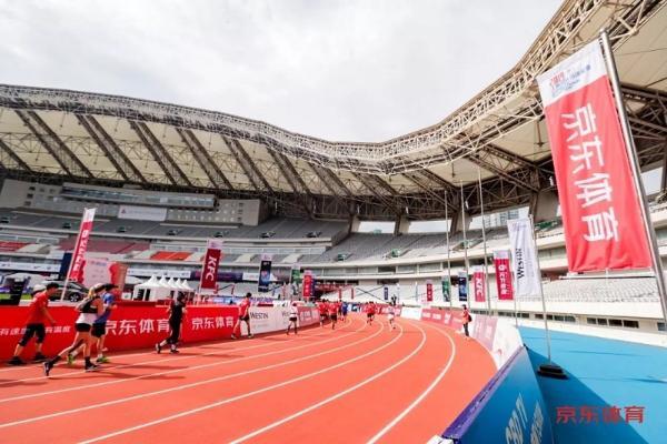 京东体育携手上海马拉松 全程暖心服务助力跑者创佳绩