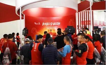 向着幸福跑 华夏幸福亮相2019北京·马拉松博览会