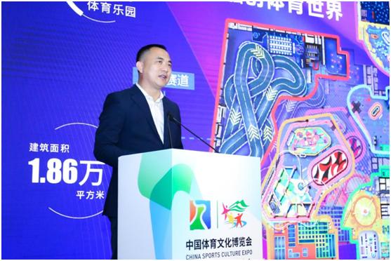 """精彩亮相""""体育两博会"""" 广州融创文旅城打造""""体育+""""新模式"""
