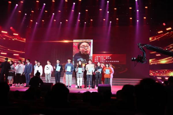 第十一届大广赛颁奖盛典隆重召开,课工场获奖学员登台领奖