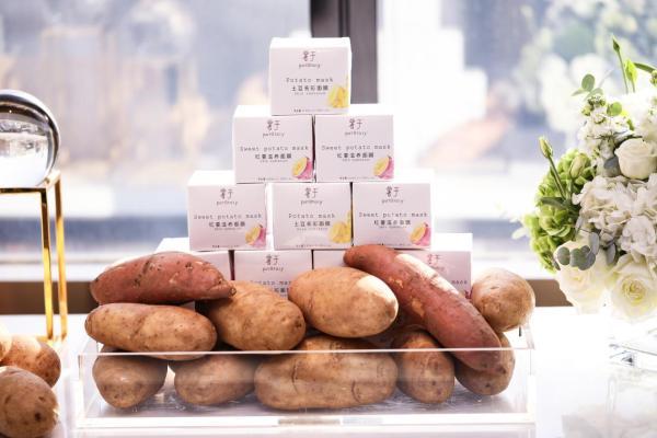 """薯于pototaly""""源于大地 薯于美肌""""新品分享会 解锁土豆护肤新秘籍"""